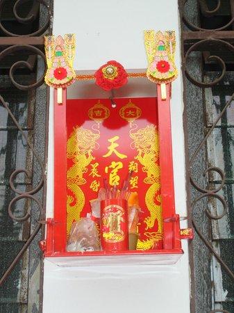 Tiong Bahru Estate: Tiong Bahru