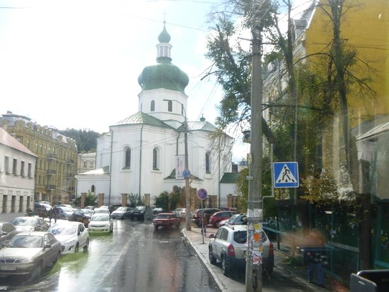 Royal Grand Hotel: Киев