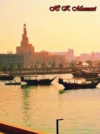 The Corniche: View Cultural Center