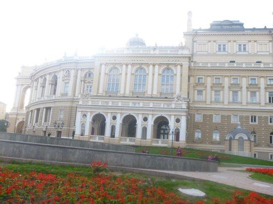 Tsentralnaya: Одесса