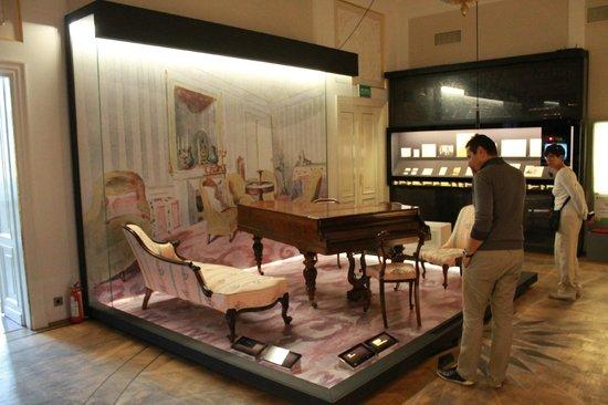 Fryderyk Chopin Museum: Музей Фредерика Шопена