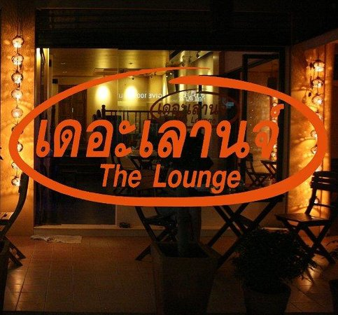 Welcome to The Lounge, Chiang Rai.