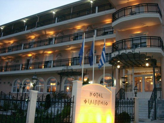 Boutique hotel philippion florina greece hotel for Leading boutique hotels