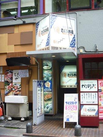Seafood Tavern Sakurasuisan Yodoyabashi
