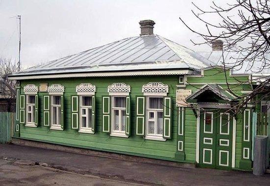 Grekov's House Museum