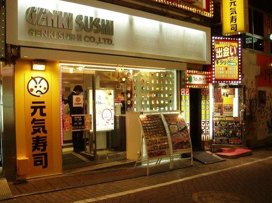 Genki Sushi, Shibuya: Genki Sushi Shibuya