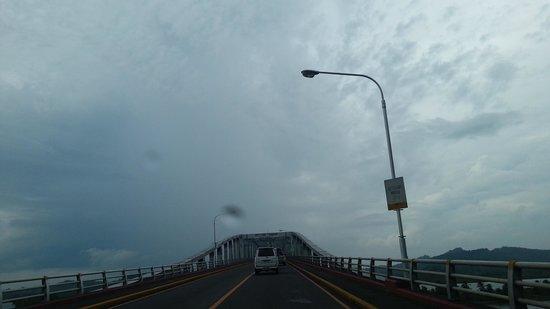 San Juanico Bridge: Longest Bridge in the Philippines
