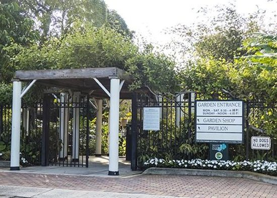 Mounts Botanical Garden: Main Entrance from parking lot