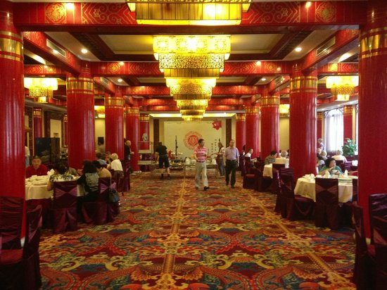 Jianguo Hotel Qianmen Beijing: Matsal