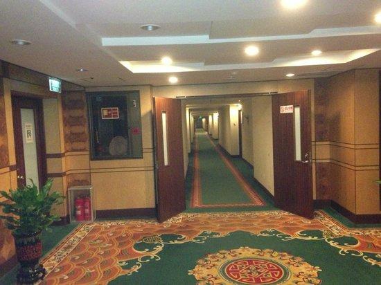 Jianguo Hotel Qianmen Beijing: Hotellet