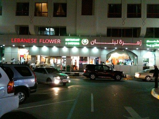 Lebanese Flower Khalidia: Restaurant