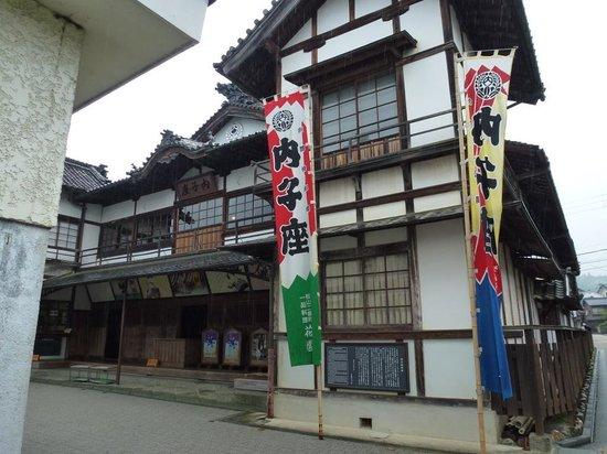 Uchikoza: 内子座