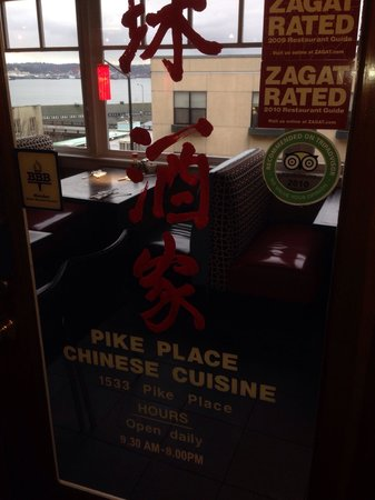 Pike Place Chinese Restaurant