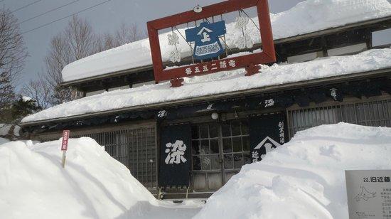 Historical Village of Hokkaido (Kaitaku-no Mura): 染物屋