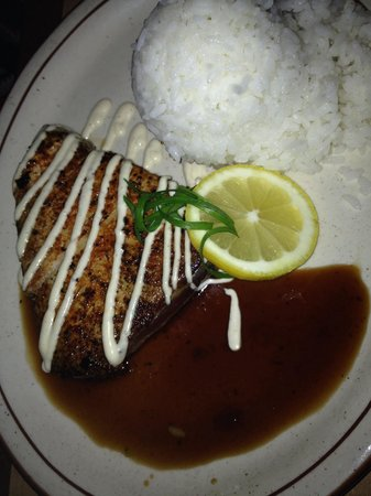 Bull Shed : Delicious seared Ahi plate!