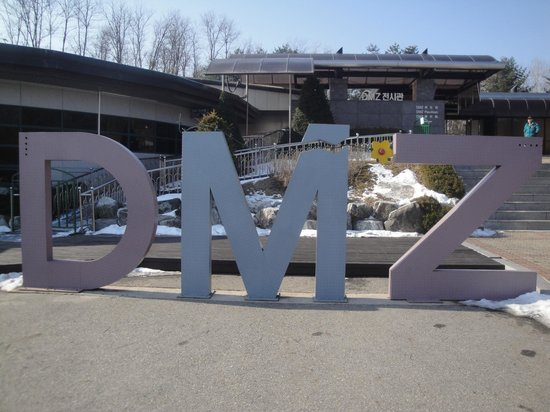 Demilitarized Zone: DMZ