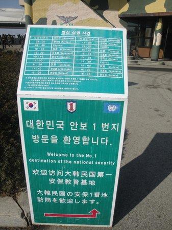 Demilitarized Zone: unification