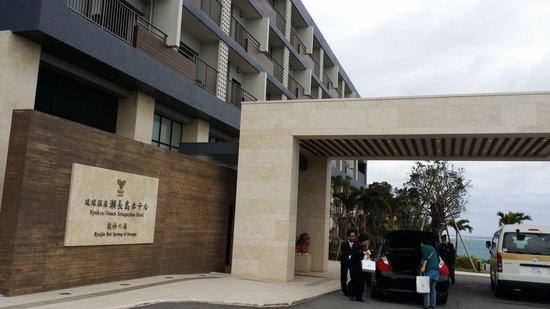 Ryukyu Onsen Senagajima Hotel: hotel outside