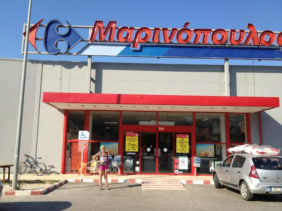 Maria Beach : un carrefour local à deux pas !!