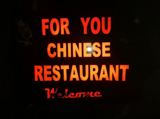 For You Chinese Restaurant: Definitely not For You!
