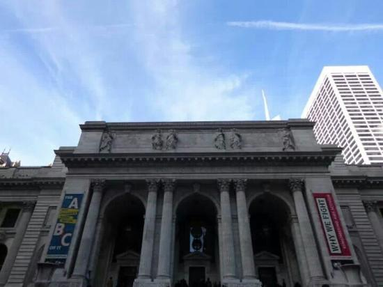 Photo of New York Public Library taken with TripAdvisor City Guides