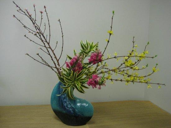 Morikami Museum & Japanese Gardens : Traditional Ikebana (Japanese flower arranging)