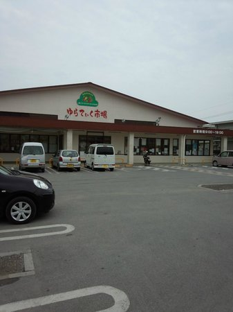Yurateiku Market