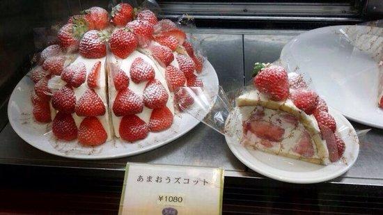 Fruit Parlor  Kajitsuen: Beautiful strawberry cake