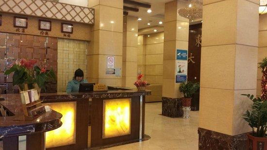East Asia Hotel: lobby