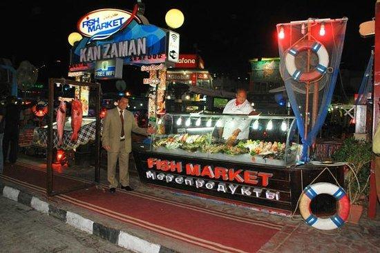 Kanzaman Fish Market