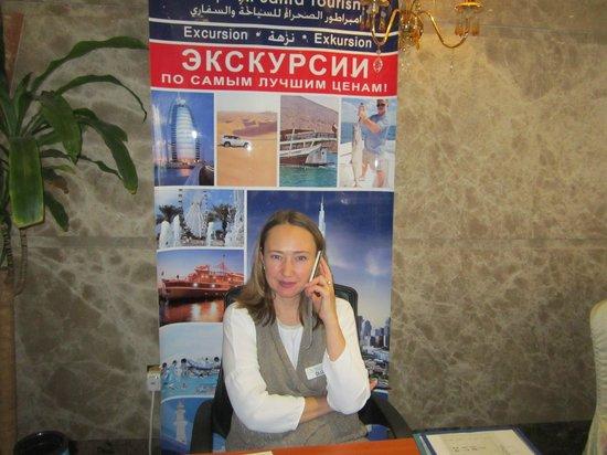 Crystal Plaza Hotel Sharjah: Олечка и экскурсии у нее