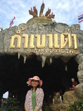 Kao Tao Villa Beach Resort: ไปเที่ยวบนเขาเต่า