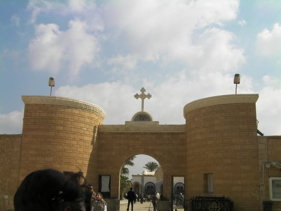 Deir Mar Mina (St. Mina Monastery): Front Gate