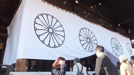 Yasukuni Shrine: 社殿