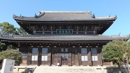 Soji-ji Temple: 本堂