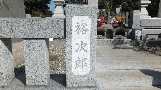 Soji-ji Temple: 裕次郎のお墓