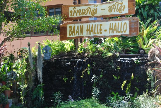 Baan Halle Hallo : entrance