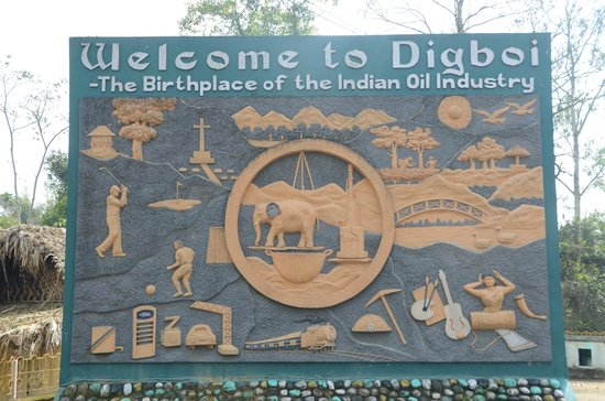 Digboi, Indien: Sign outside the town