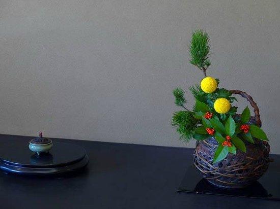 Tsukiji Tamura: Ikebana flower pot