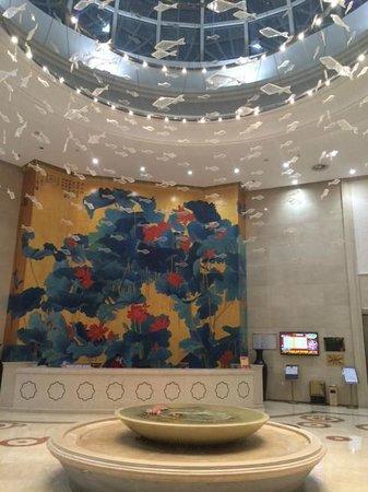 Jizhou, Çin: Reception Lobby