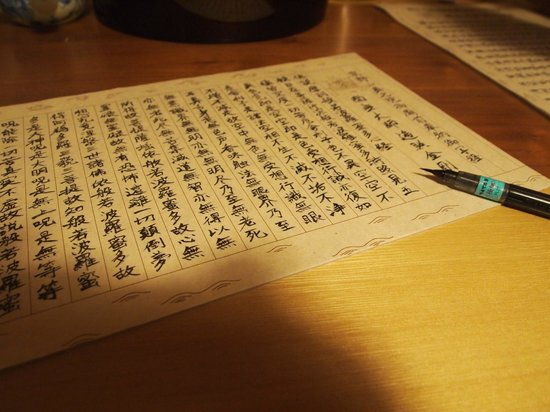 Ekoin Temple, Koyasan : Sutra writing
