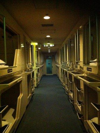 Capsule Hotel Asahi Praza Shinsaibashi : Pods