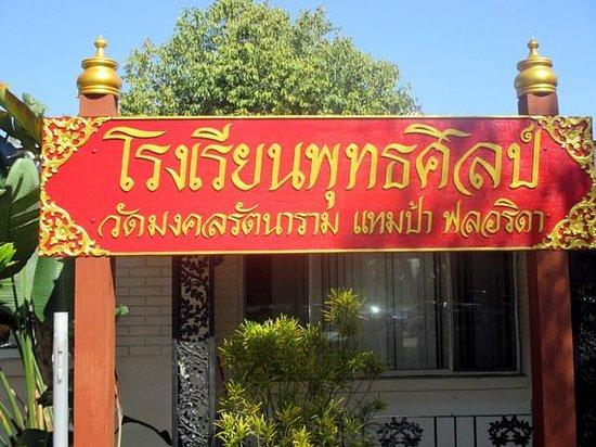 Wat Mongkolrata Temple: Signs in Thai