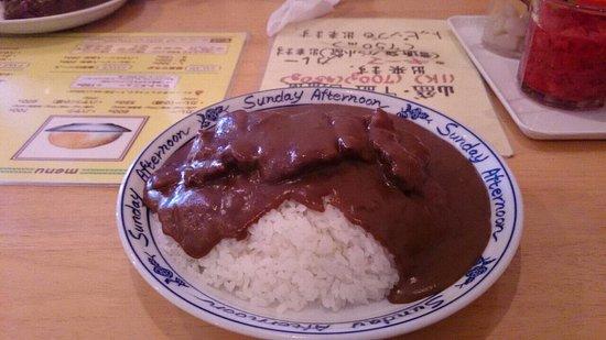 Curry Shop Kawa