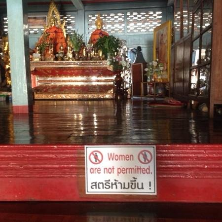 Wat Chong Kham : stop donne