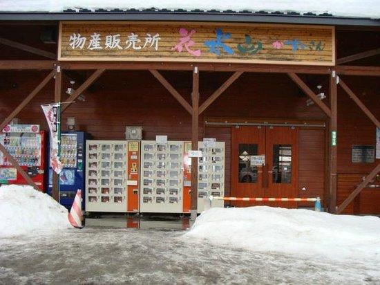 Michi-no-Eki Nakasatsunai : 季節になるとここで野菜が売られます