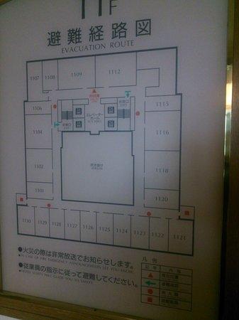 HOTEL MYSTAYS Sapporo Aspen: 狭い部屋だと凹みます