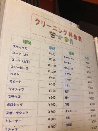 Hotel Route Inn Naha Asahibashi-eki Higashi: ワイシャツ¥350