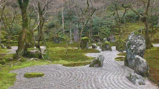 Komyozen-ji Temple : 裏庭