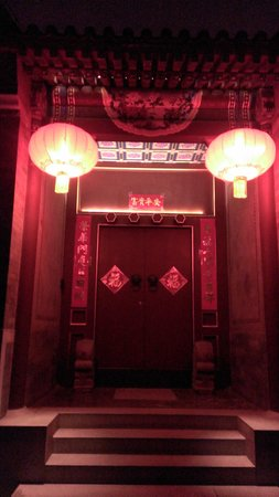 Shichahai Sandalwood Boutique Hotel: the gate